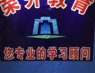 2017年湖南省二级注册建造师报名考试时间 地点