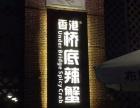 厦门广告招牌, 发光字牌 LED显示屏楼顶大字