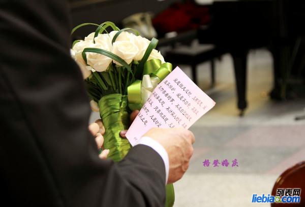 上海闵行婚庆 莘庄婚庆公司 完美打造让您的婚礼很出彩