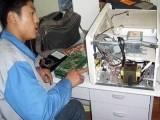 广州LG洗衣机维修服务中心