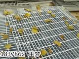 恒全钢格板厂家定做各种规格,平台板踏步板齿型板,重载荷钢格板