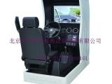 驾校验收 汽车模拟驾驶器