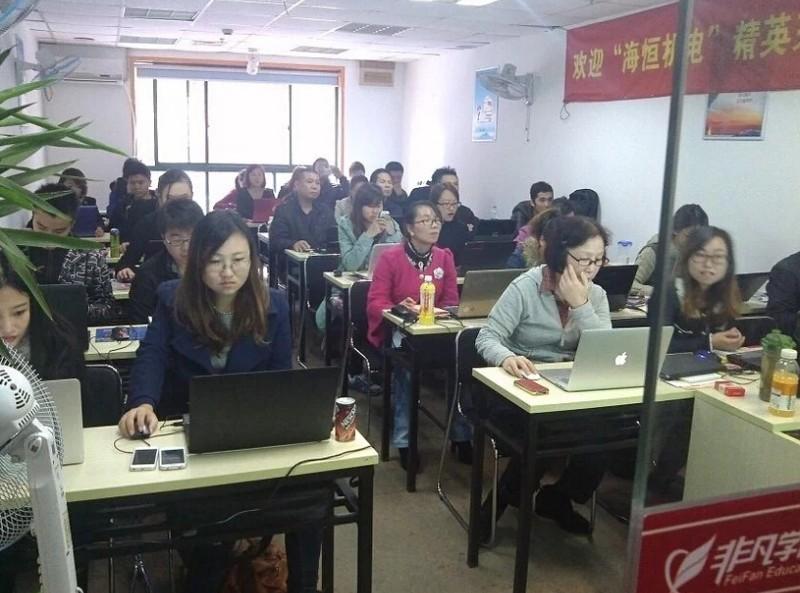上海网络营销培训 实战教学 产品再好不懂营销也白搭