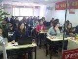 上海电商运营培训班,人手一个店铺学习,为您网上开店保驾护航