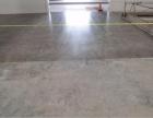 潮州车库地面起砂起尘处理着色剂 地面起砂修补硬化剂