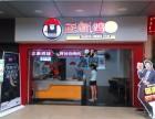 人气正新鸡排杯上海加盟店有卖吗正新鸡排生意好吗