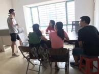 公明哪里有英语培训班 英思特国际英语专业培训机构