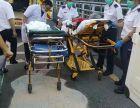 深圳市长途救护车跨省救护车出租广东福建省过香港救护车出租