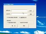 突破服装CAD软件9.2 TUPO9.2 送教程 带加密狗
