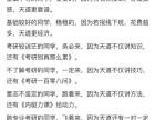 2021考研辅导班,华南理工大学考研培训班报哪个好?