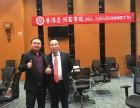 广州在职MBA进修学费多少,企业管理课程哪个学校专业?