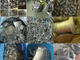烟台金属回收公司烟台报废车辆回收
