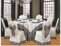 北京餐厅椅子套餐厅防盗椅子套沙发套定酒吧沙发套定做三里屯沙发