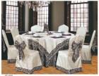 会议室桌布定做会议室桌裙定做餐厅桌布桌裙弹力椅子套沙发套价格
