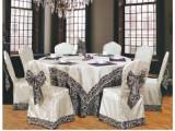 酒店桌布定做桌裙定做台布定做宴会厅桌布桌裙人头吧台尼厂家直销