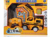 厂家直销 遥控工程车 儿童挖土机玩具 电动挖掘机 批发代理