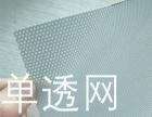 中山业喷绘写真高清UV喷绘大型广告喷绘制作樱桃广告