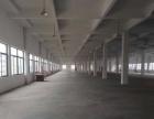 平湖开发区,独门独院,4600平方产证齐全