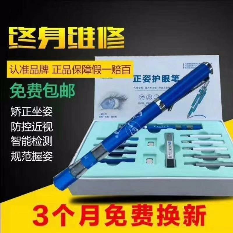 林文正姿笔全国招商!林文正姿笔厂价供货多少钱