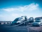 西宁本地 汽车救援 拖车 补胎换胎 汽车搭电 送油