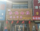 新民 胡台金麦良缘 酒楼餐饮 商业街卖场