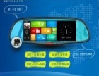 洛派汽车美容装饰菲特安s8智能语音行车记录仪