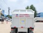 转让 垃圾车东风侧装对接压缩垃圾车程力厂家