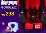 出售感恩儿童座椅