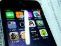 全新国行苹果iPhone5s土豪金 双4g