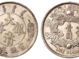 交易大清铜币