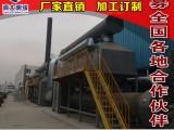 清大明骏环保10000风量RCO活性炭吸附脱附催化燃烧系统