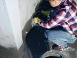 杭州专业防水补漏,承接屋面 外墙 阳台 卫生间 高压注浆等