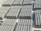 本厂自产水泥标砖 包送包卸