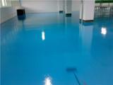 龙岗地坪油漆 地板油漆