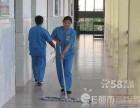 常熟保洁清洗钟点工服务专业清洗玻璃