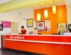 惠州惠城品牌连锁酒店成本价转让-投入少回报高