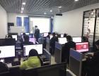 昆明搜索引擎竞价(SEM)+实战项目教学