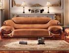 全新欧式真皮沙发,时尚大气,因尺寸摆放不下,现在出手