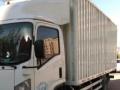 五十铃700p,6.2米箱式货车