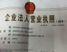 一手注册深圳公司,香港公司,淘宝公司,阿里巴巴