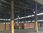 伦教出租稀有大面积仓库型厂房 有卸货平台 消防齐全