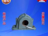 剖分式轴承座轴壳瓦盒重型轴壳SN211