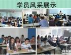 2018年找深圳哪里报考大专学历,毕业稳妥且学信网可查
