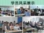 深圳正规学历机构有哪些,2018年度网络教育大专学历报名流程