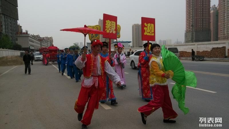西安喜上花轿中式婚庆策划