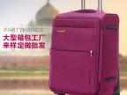 定做礼品大单万向轮行李箱 20寸拉杆箱批发厂家 质量最好的旅行箱
