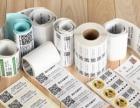 专业印刷不干胶标签 空白打印标签 防伪标签 表格单据等印