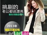 冬装外套新款羽绒服 超大貉子毛领女式羽绒服 中长款潮女式羽绒服