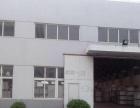 NBF正规公司(开具机打电子发票)-厂房