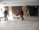 专业地毯清洗,石材翻新,木地板打蜡